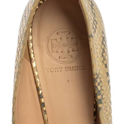 Tory Burch Gold/Beige Python Print Leather Reva Ballet Flats Size 37.5 360247 - 6