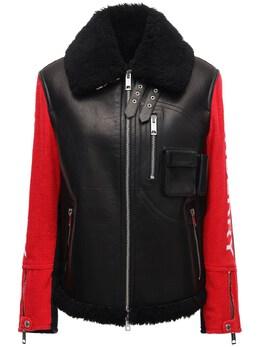Укороченная Куртка Из Кожи Burberry 70I5CE089-QTExODk1