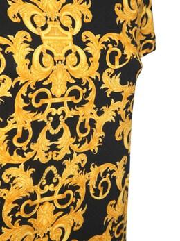 Платье Из Джерси С Принтом Versace Jeans Couture 73IA88034-ODk50
