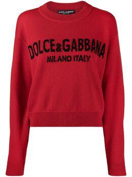 Dolce&Gabbana кашемировый джемпер вязки интарсия с логотипом FX932TJAW1H