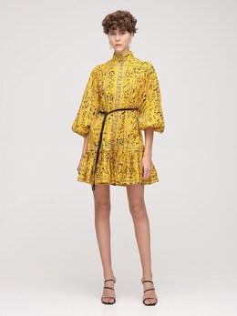 Платье Из Хлопка Lulu Drop Zimmermann 73IRSQ071-WUVMTE9XIFBSSU5U0