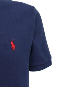 Рубашка Поло Из Хлопка Пикé Polo Ralph Lauren 72IVU0002-MDA30