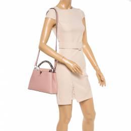 Louis Vuitton Magnolia Taurillon Leather and Python Capucines BB Bag 357917