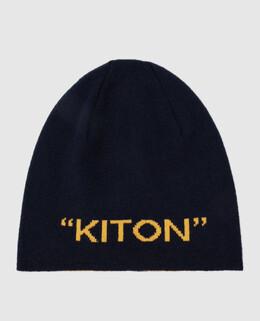 Темно-синяя шапка из кашемира Kiton 2300006432958