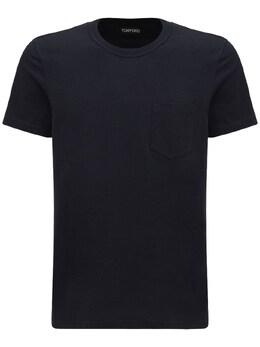 Marl Cotton Jersey T-shirt Tom Ford 73IY1B019-QjE50