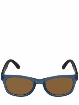 Солнцезащитные Очки Molo 73IWVK006-ODI3Mw2