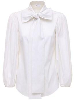 Рубашка Из Попин С Объемными Рукавами Red Valentino 73IP25004-MDAx0