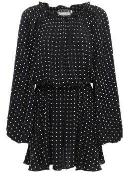 Мини-платье Carly Rotate 73IAHY025-MTEtMDYyMA2