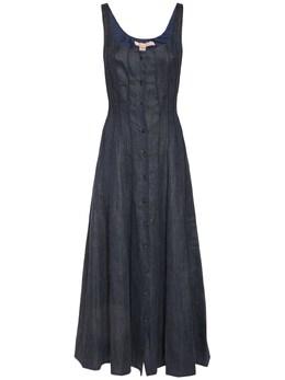 Платье Из Смешанного Льна Brock Collection 73I5V4020-NDAw0