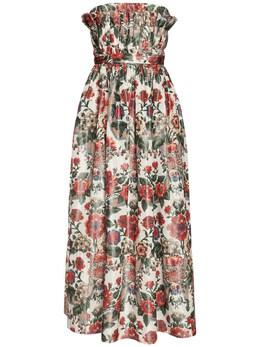 Платье Из Шелка С Принтом Brock Collection 73I5V4005-MTA20