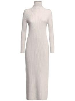 Трикотажное Платье Из Шерсти 'S Max Mara 73I5K2024-MDAx0