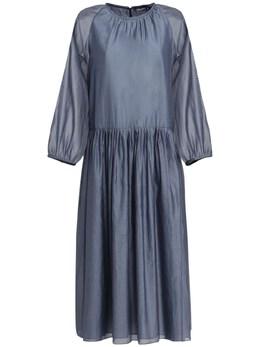 Платье Их Хлопка И Шелка 'S Max Mara 73I5K2019-MDMw0