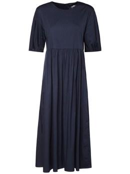 Платье Из Хлопка Поплин 'S Max Mara 73I519033-MDU30