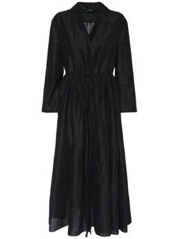 Платье Из Хлопковой Органзы 'S Max Mara 73I519017-MDEx0