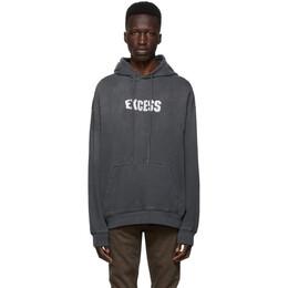Ksubi Grey Excess Biggie Hoodie 5000005924
