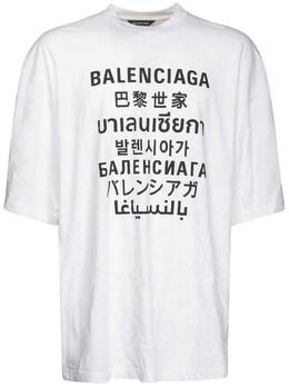 Хлопковая Майка С Принтом Balenciaga 73IOFW020-OTA0MA2