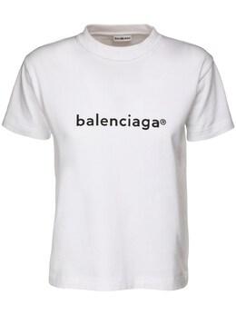 Футболка Из Хлопкового Джерси С Принтом Логотипа Balenciaga 72IIUU044-OTA0MA2