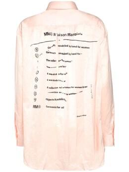 Рубашка Из Атласного Хлопка Mm6 Maison Margiela 72IA7V022-MjEz0