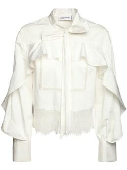 Рубашка Из Хлопкового Поплин С Оборками Self-Portrait 72I4RH032-V0hJVEU1