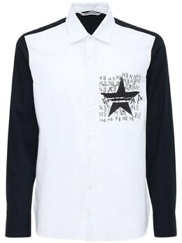 Рубашка Из Поплин С Принтом Neil Barrett 72I05I024-MTg1MA2