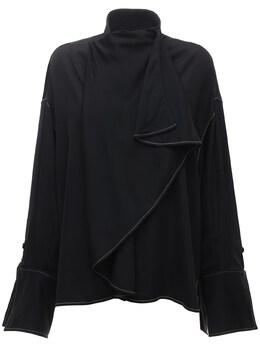 Рубашка Из Атласа С Длинными Рукавами Ellery 73I50O006-QkxBQ0swMDE10