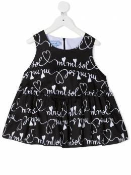 Mi Mi Sol платье с логотипом MFTP015TS0265