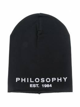 Philosophy Di Lorenzo Serafini Kids шапка бини с логотипом PJCP08FE147ZH001