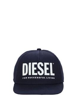 Бейсбольная Кепка Из Хлопкового Габардина Diesel Kids 73IFI3033-SzhJSQ2