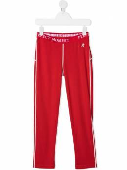 Perfect Moment Kids спортивные брюки с логотипом K60000741702