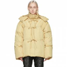 Saks Potts Off-White Down Mister Coat 15515