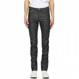 Naked And Famous Denim Indigo Chinese New Year Gold Ox Super Guy Jeans GOL737200