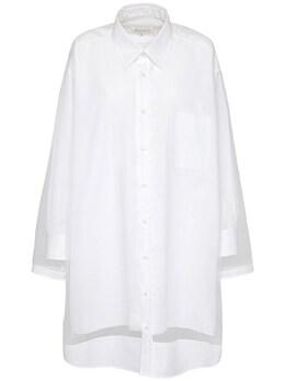 Платье-рубашка Из Хлопка Maison Margiela 73IM84006-MTAw0