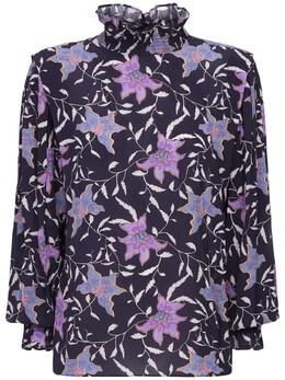Платье Из Крепа Yoshi Isabel Marant Etoile 73IE1B049-MzBGTg2