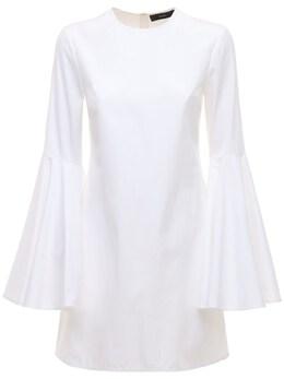 Короткое Платье Из Хлопка Поплин Ellery 73I50O002-V0hJVEUwMDUz0