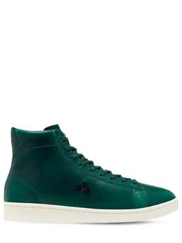 Кроссовки Horween Premium Pro Leather Hi Converse 72IXYO054-TFlPTlMgQkxVRQ2