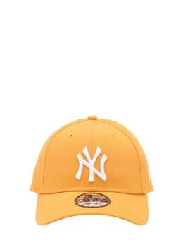 Кепка League Essential 9forty Ny Yankees New Era 72IXME052-TUxG0
