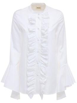 Рубашка Keith Из Хлопкового Поплин Khaite 72IX55003-MTAw0