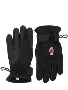 Перчатки Из Нейлона Для Лыжного Спорта Moncler Grenoble 72ILXV035-OTk50