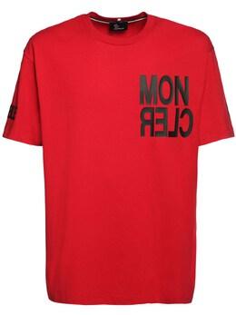 Футболка Из Хлопкового Джерси С Принтом Логотипа Moncler Grenoble 72IL72029-NDU10