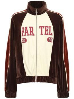 Куртка Из Смешанного Хлопка С Принтом Telfar 72IHLI013-QlJPV041
