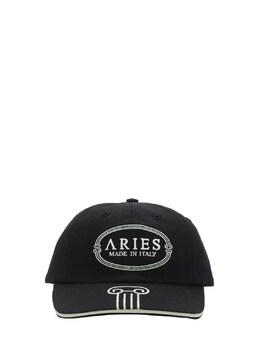 Хлопковая Шапка Кепка С Вышивкой Aries Mint 72IHLH017-QkxL0