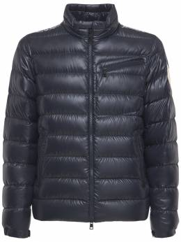 Куртка Из Нейлона 1952 Amalthea Moncler Genius 73I3GK017-NzQy0