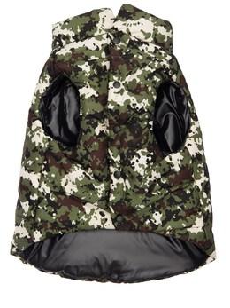 Куртка Из Нейлона Для Животных Moncler Genius 72I8N6005-ODMw0