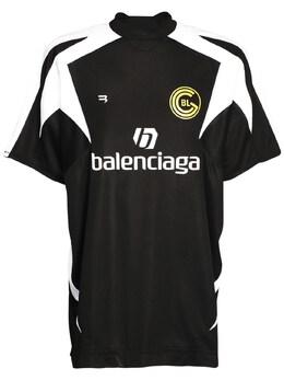 Футболка Из Джерси Оверсайз С Логотипом Balenciaga 72I5CI006-MTA3MA2
