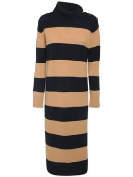 Платье-свитер Из Кашемира Max Mara 72I50R046-MDE00