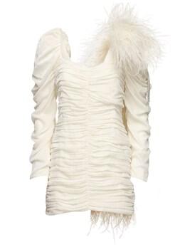 Exclusive Draped Mini Dress W/ Feathers Magda Butrym 70IXGO001-V0hJVEU1