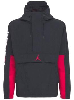 Куртка С Капюшоном Jordan Jumpman Nike 73IVSY197-MDEw0