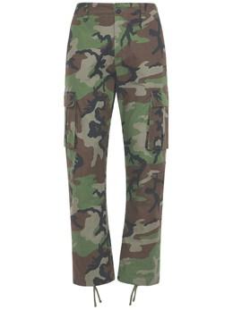 Nike Sb Flex Ftm Skate Cargo Pants 72IVSY113-MjIy0
