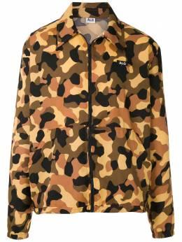 Alg куртка Oxford с камуфляжным принтом 0120049