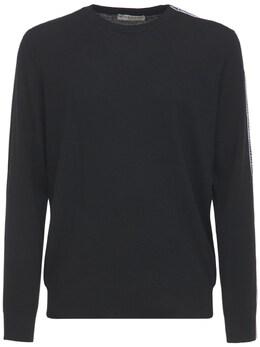 Свитер Из Шерстяного Трикотажа С Логотипом Givenchy 73ILBF013-MDAx0